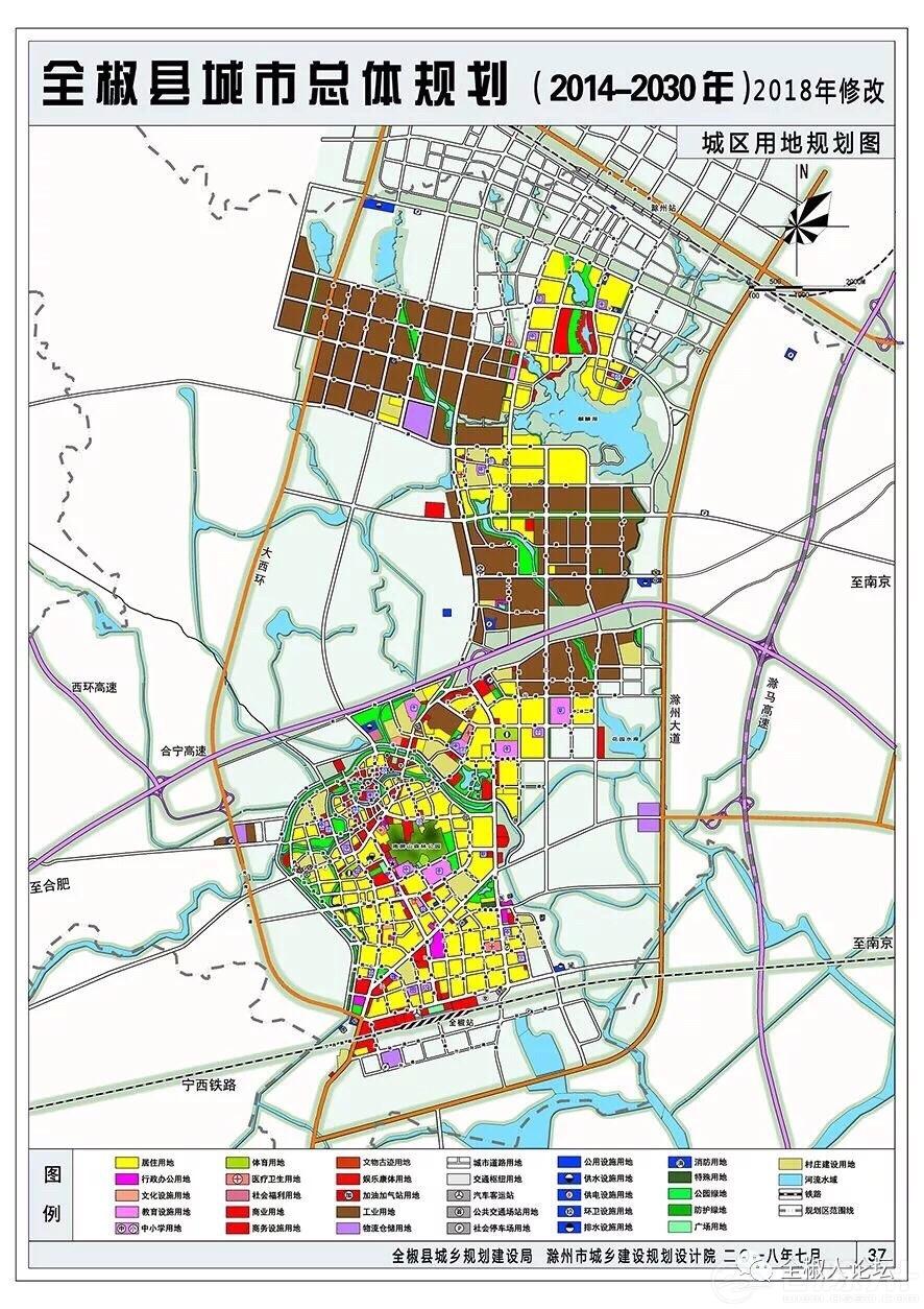 全椒2014-2030规划图,可以看出与滁州市区已经无缝对接
