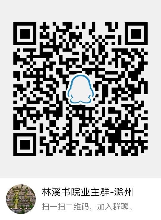 201904031534811554253414618258.jpg