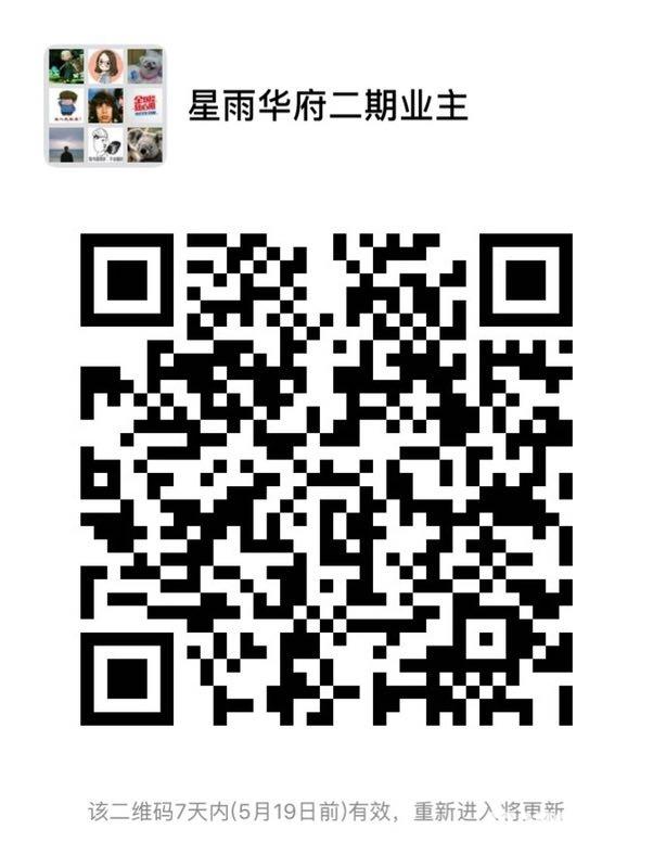 201905128011881557656287278878.jpg