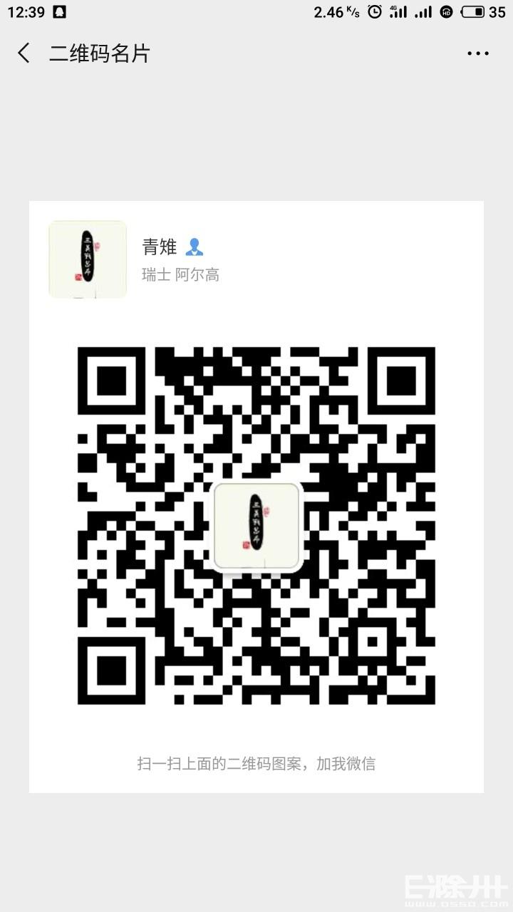 20190530_834753_1559191177437.jpg
