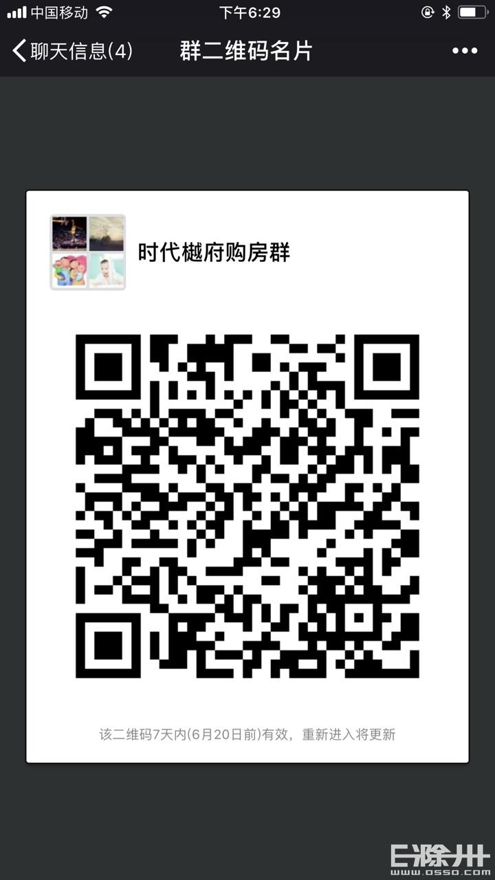 201906178636611560742597532793.jpg
