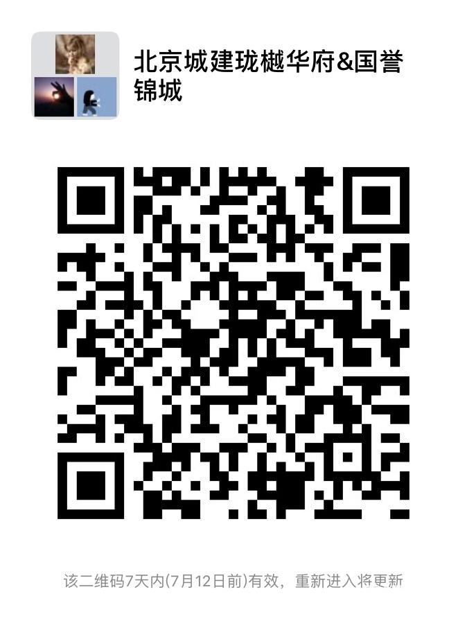 201907058323891562315812219793.jpg