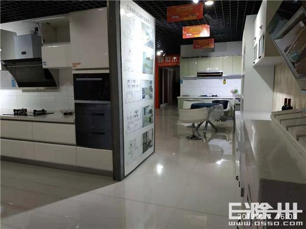 厨房灶具.jpg