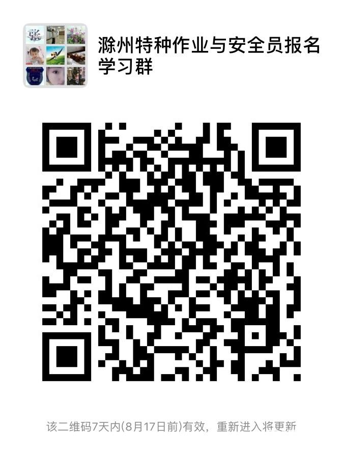 201908108603741565406941393375.jpg