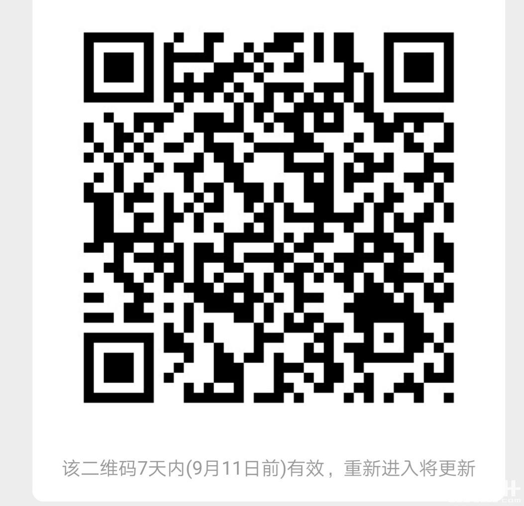 20190904_845665_1567600612741.jpg