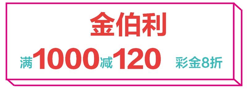 640 (6)_wps图片.jpg