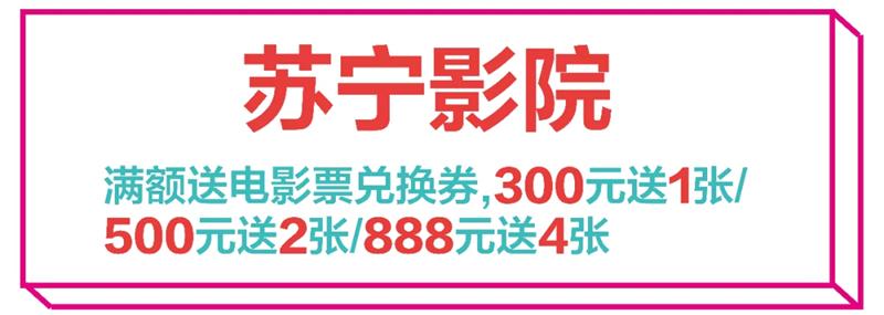 640 (9)_wps图片.jpg