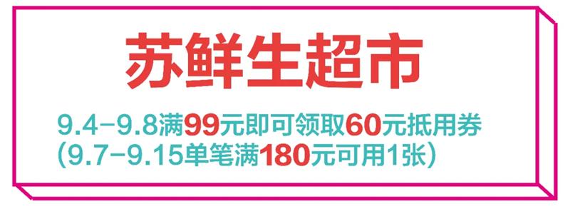 640 (8)_wps图片.jpg