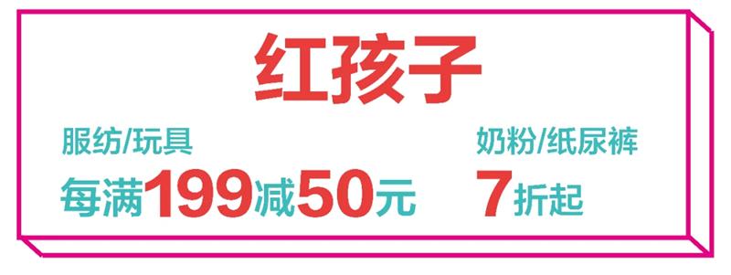 640 (10)_wps图片.jpg