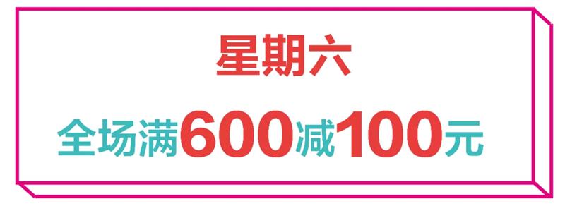 640 (14)_wps图片.jpg