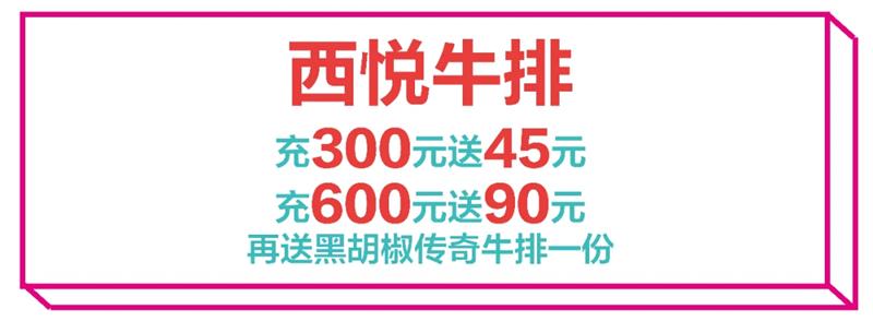 640 (18)_wps图片.jpg