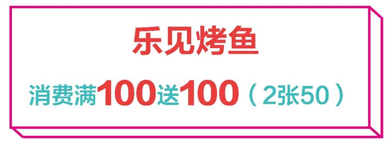 640 (19)_wps图片.jpg