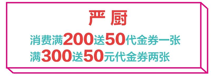 640 (21)_wps图片.jpg
