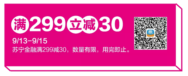 640_wps图片_副本.jpg