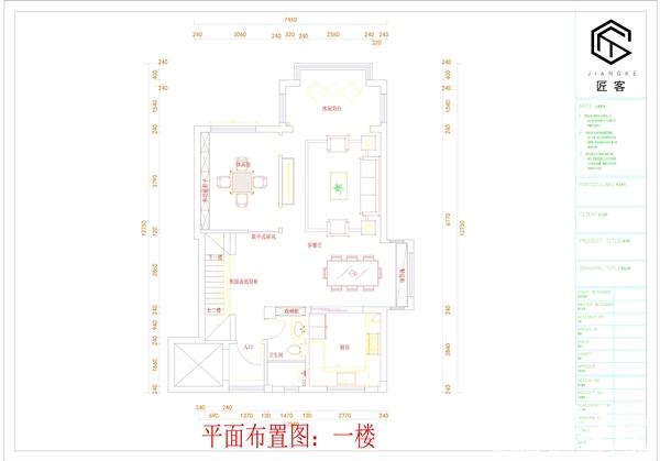 平面布置图一楼.jpg