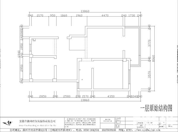微信图片_20190913192757_副本.png