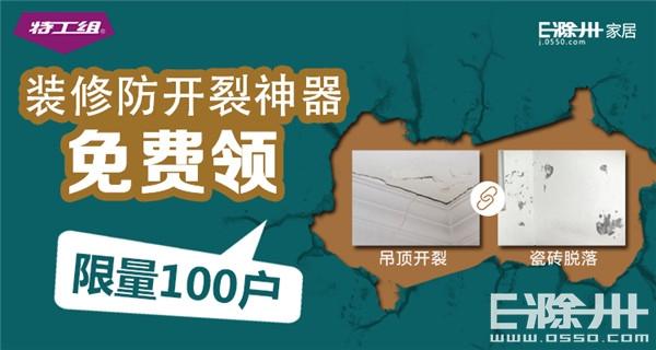 750  400(2)_副本.jpg