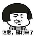 u=463984812,4097390167&fm=26&gp=0.jpg