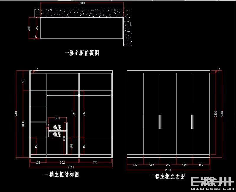 一楼卧柜.jpg