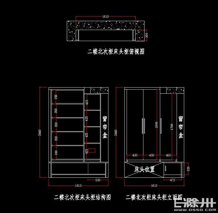 二楼次卧柜-1.jpg
