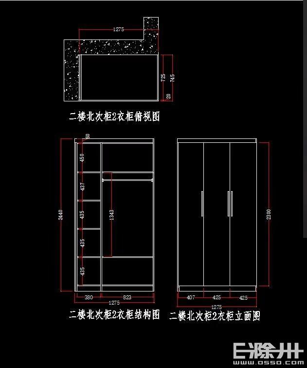 二楼次卧柜-2.jpg