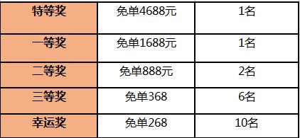 1574128585(1).jpg