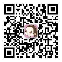 微信图片_20200212155639.jpg