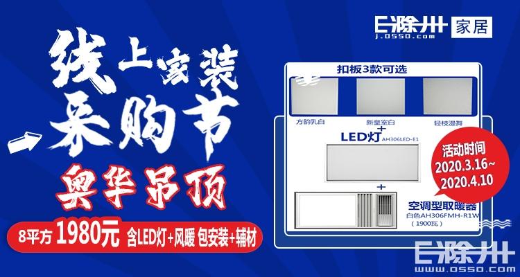 产品750-400.jpg