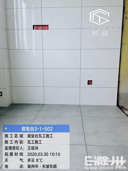 微信图片_20200401151229.jpg