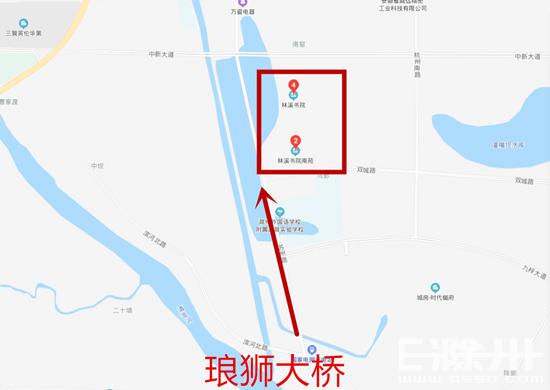 林溪书院_副本.png